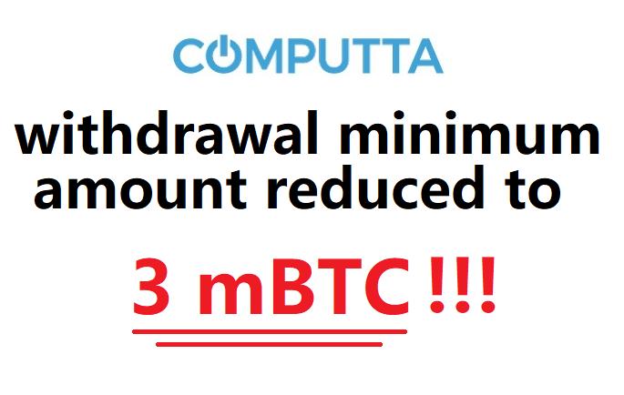 Minimum Reduced to 3mbtc